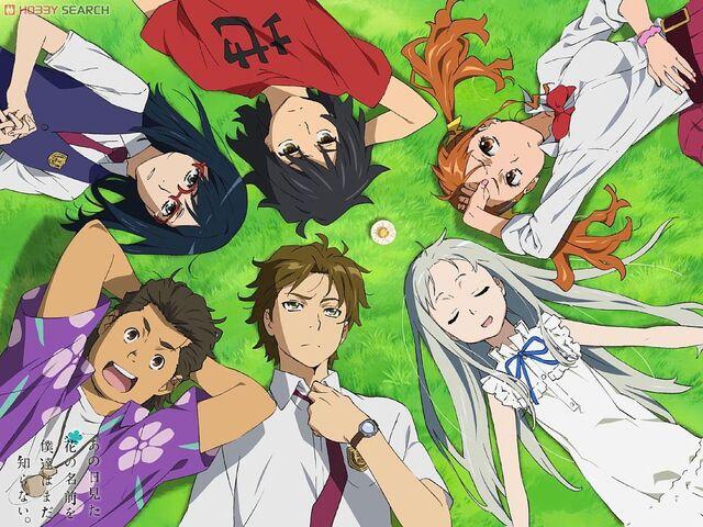 File:Anohana-the-movie-review-kawaii-kakkoii-sugoi.jpg