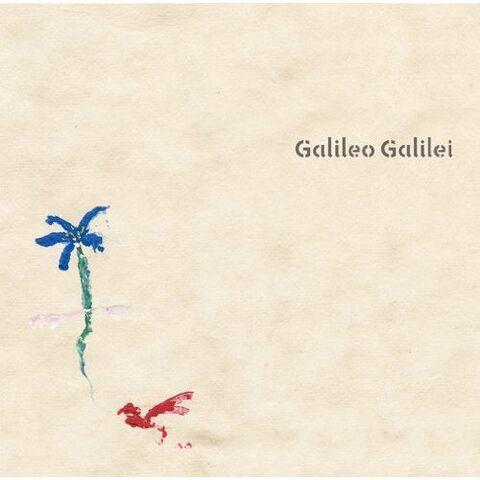 File:Anohana Galileo Galilei.jpg