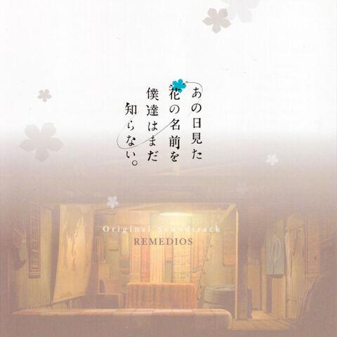 File:Ano-hana-1.jpg