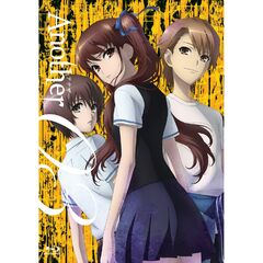 A Blue-Ray of Teshigawara, Izumi, and Yuuya.
