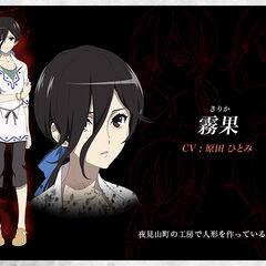 Yukiyo's character design in the anime