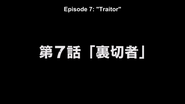 File:Episode 7 Title.png