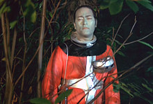 File:The Alien in the forest.jpg