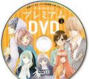 Betsuma Premium DVD vol.3