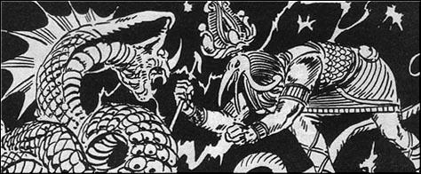 Ibis fighting set