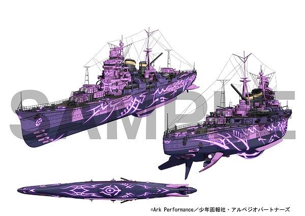 File:Myoko (2).jpg