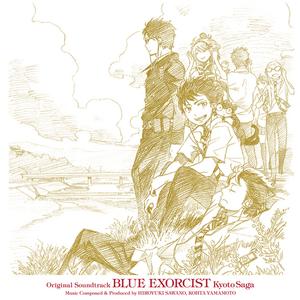 AonoExorcist-Kyoto Fujo-O-hen-OST-cover
