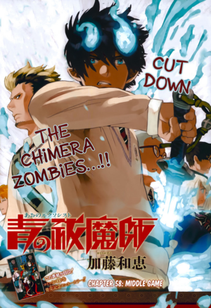 Cover 58