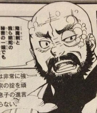 File:Tatsuma Suguro's Father.png