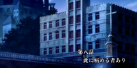 Now a Certain Man was Sick (Episode)