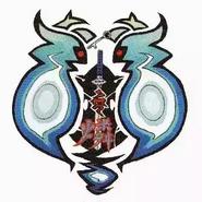 Rin emblem