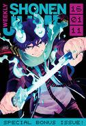 Shonen jump bonus issue 2