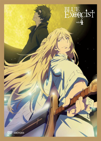 File:BlueExorcist-DVDVol4-NA-DVD-Cover.png