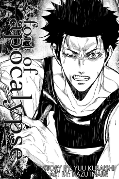 Chapter 42 Title