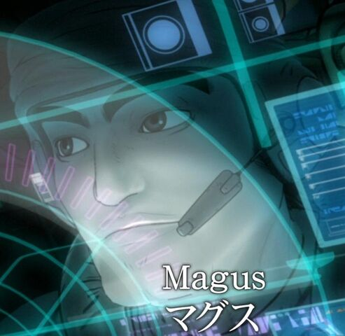 File:Magus.jpg