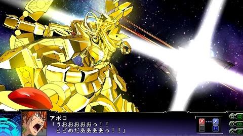 Super Robot Taisen Z3 Tengoku-hen Solar Aquarion All Attacks