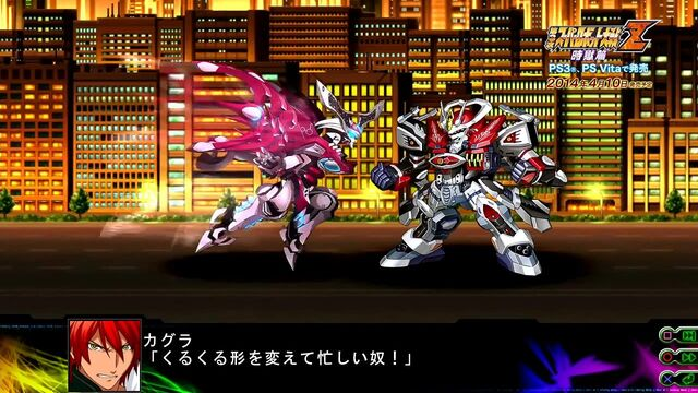 File:Kagura super robot wars.jpg