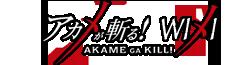 Akame Ga Kill Wordmark