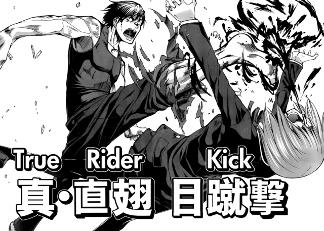 File:Hibiki's True Rider Kick Against Fuji Alice.png