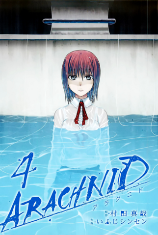 File:Volume 4 Artwork.png