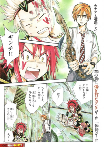 File:Chapter 12 p1.png