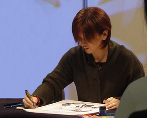 Yuu Watase