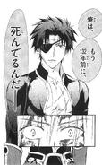 Akachi Tell Kannagi He Has Been Dead All Along