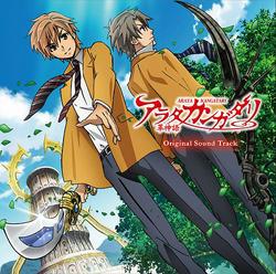 Anime OST