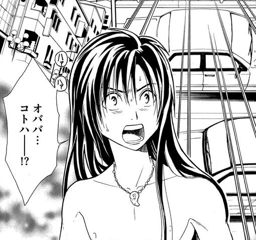 File:Arata arrives in Japan.png