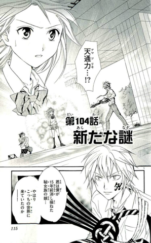 File:Chapter 104.png