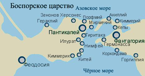 Картинки по запросу восстание савмака