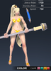 Summer Valle 3D In-Game Model Front Colour 3