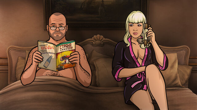 File:Archer-season-6-episode-10-katia.jpg