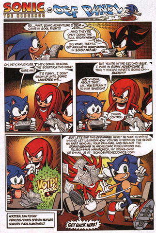File:Offpanelsonicadventure2.png