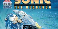 Archie Sonic the Hedgehog Issue 216
