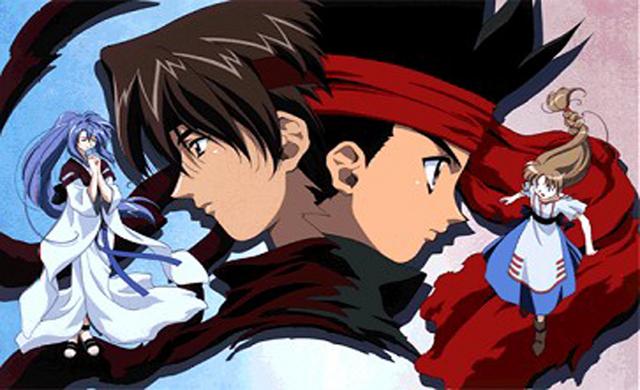 File:Animeslider.png