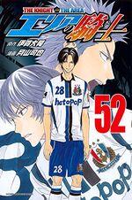 Aok vol52
