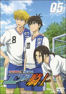 File:DVD Volume 5.jpg