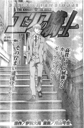 Chapter 345