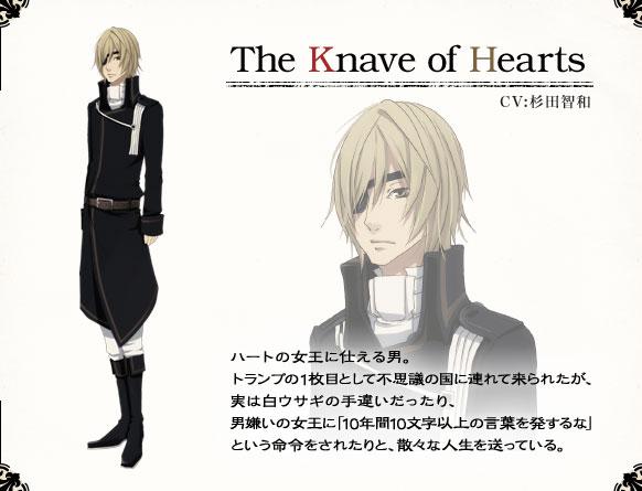 File:Character 4.jpg