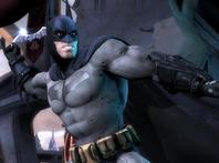 Batman arkham in