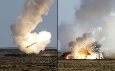 File:Rocketcrashtwo.JPG