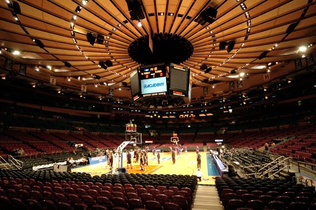 File:Madison Square Garden-1196097080-251.jpg