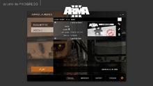 ArmA 3 Bootcamp Update screenshot 11