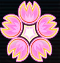 Bouquet - Emblem