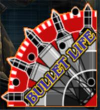 Pin Fire - Emblem