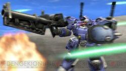 Armored Core AZ-02