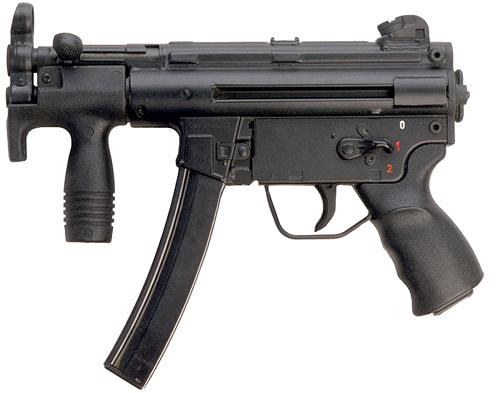File:H&K-MP5KEarlyModel.jpg