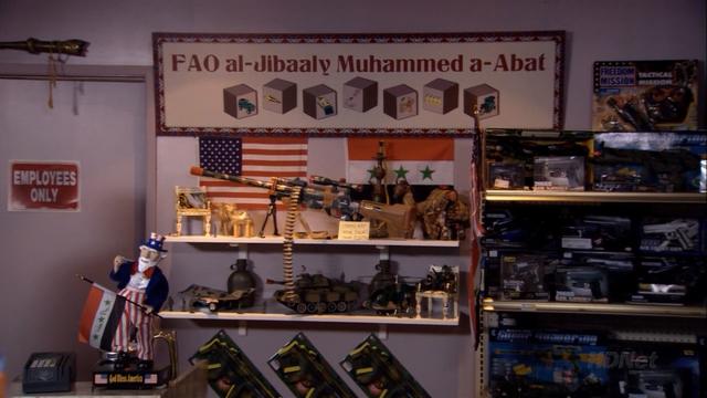File:FAO al-Jibaaly Muhammed a-Abat.png