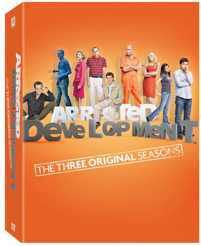 File:DVD box set.png